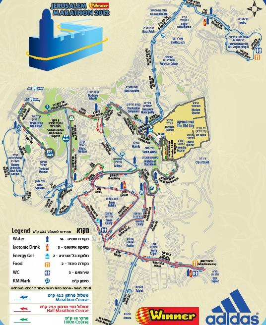 frumlife Jerusalem Marathon 2012Maps and Information