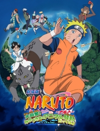 Naruto The Movie 3: Guardians Of The Crescent Moon Kingdom | Bmovies
