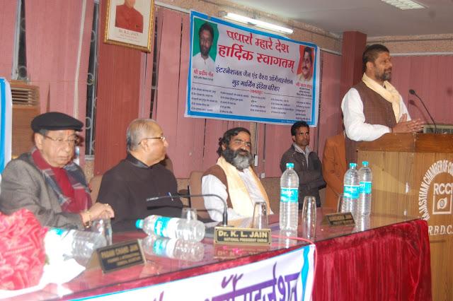Union minister Pradeep Jain speech. Jyoti Kothari K L Jain, PC Jain sitting