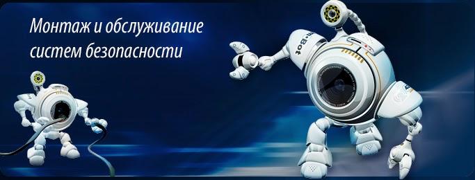 Видеокамера для видеонаблюдения беспроводные wi fi купить