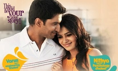 Watch Yeto Vellipoyindhi Manasu (2012) Telugu Movie Online