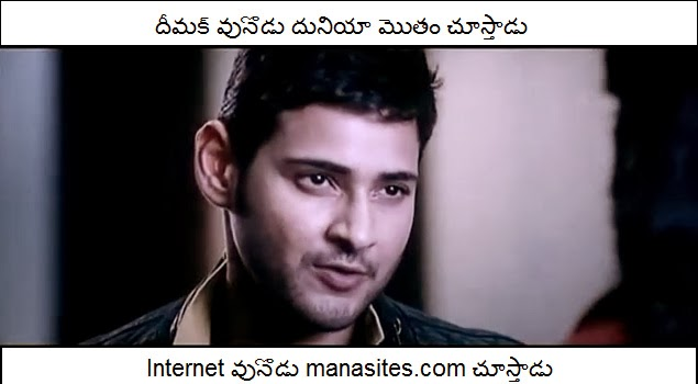 Funny Comments on Photos in Telugu Telugu Funny Photos Best