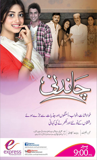 chandni drama express entertainment pakistan