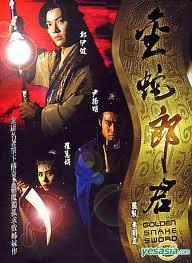 Nghĩa Khí Anh Hùng - Golden Snake Sword