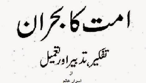 http://books.google.com.pk/books?id=eAMwBQAAQBAJ&lpg=PP1&pg=PP1#v=onepage&q&f=false