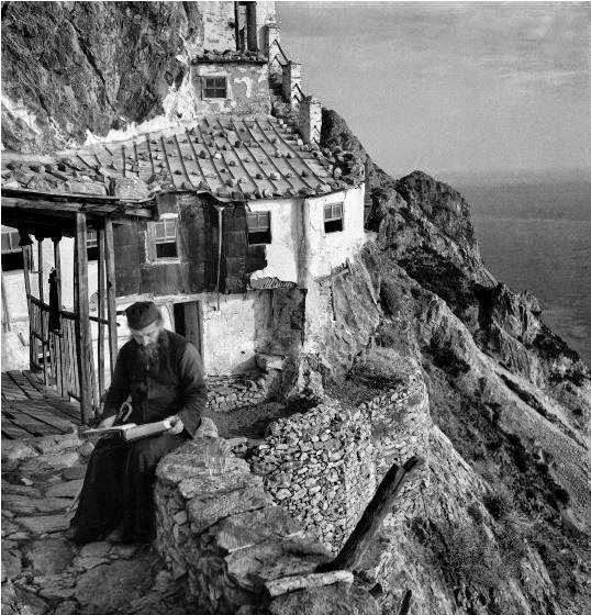 Φιλοκαλία τῶν Ἱερῶν Νηπτικῶν ~ περί ησυχίας- προσευχής- χάρης και πλάνης