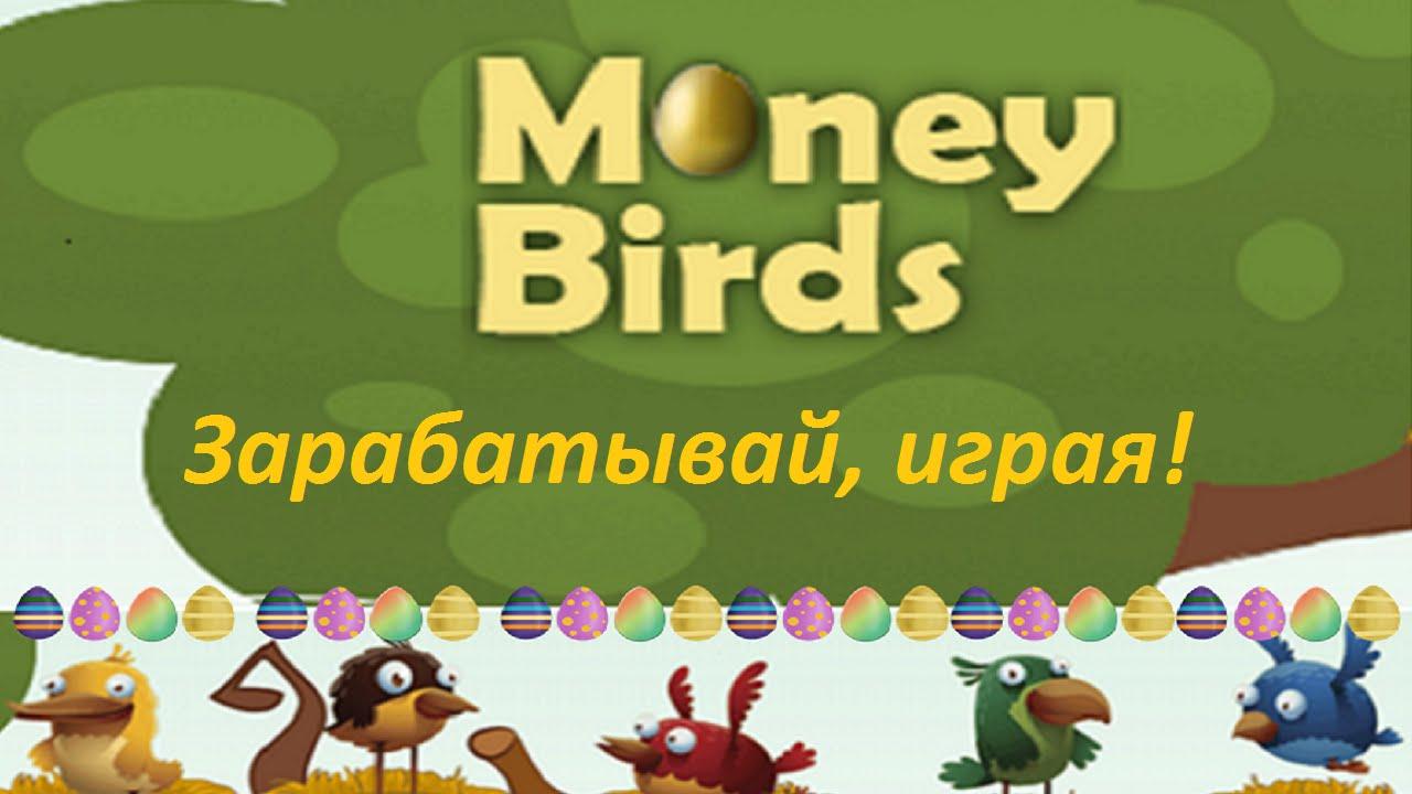 igra-money