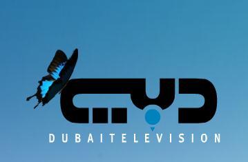 قناة دبي Dubai tv