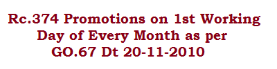 Rc.374 Promotions on 1st Working Day of Every Month as per GO.67 Dt 20-11-2010