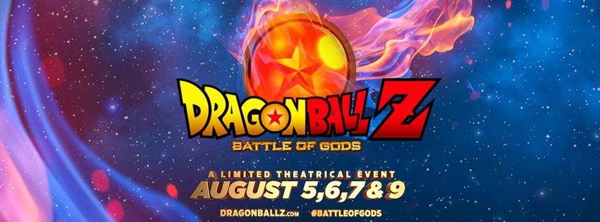 DRAGON BALL Z: BATTLE OF GODS COMING TO US THEATERS!