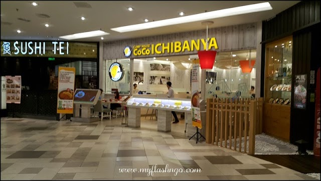 Penang : Food | 日式咖喱 | Coco Ichibanya @Queensbay Mall