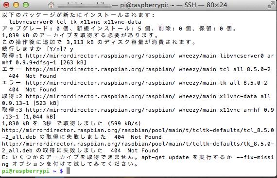 imagewriter  raspberry pi  2  vnc u63a5 u7d9a