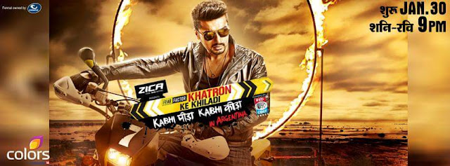 Colors's 'Khatron Ke Khiladi - Kabhi Peeda, Kabhi Keeda' Season 7 Upcoming Show Plot |Contestant |Promo |Timing |Host |Winners List Wiki