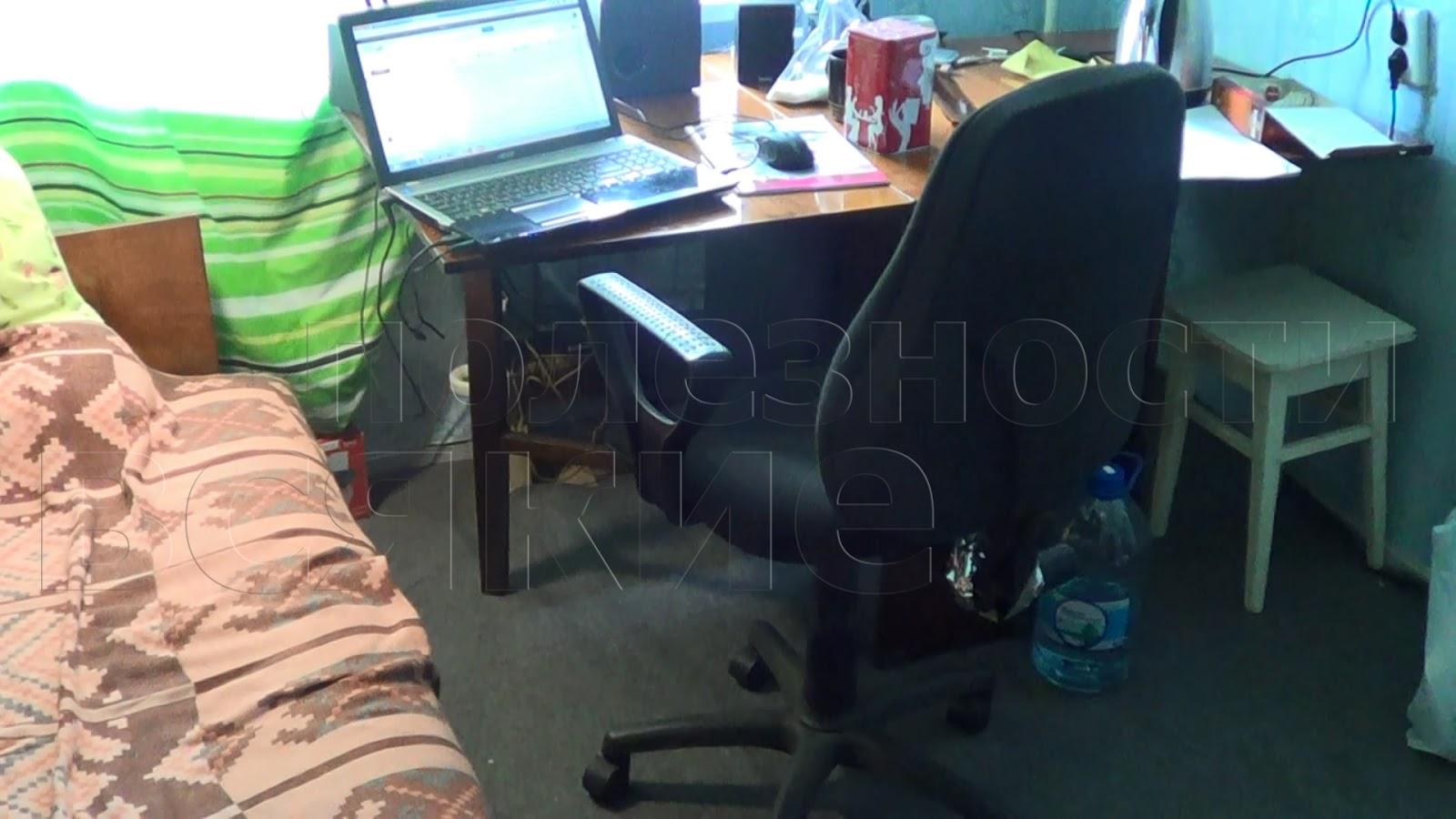 отремонтированное офисное кресло
