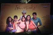 Nenu Naa Friends Audio release function-thumbnail-1
