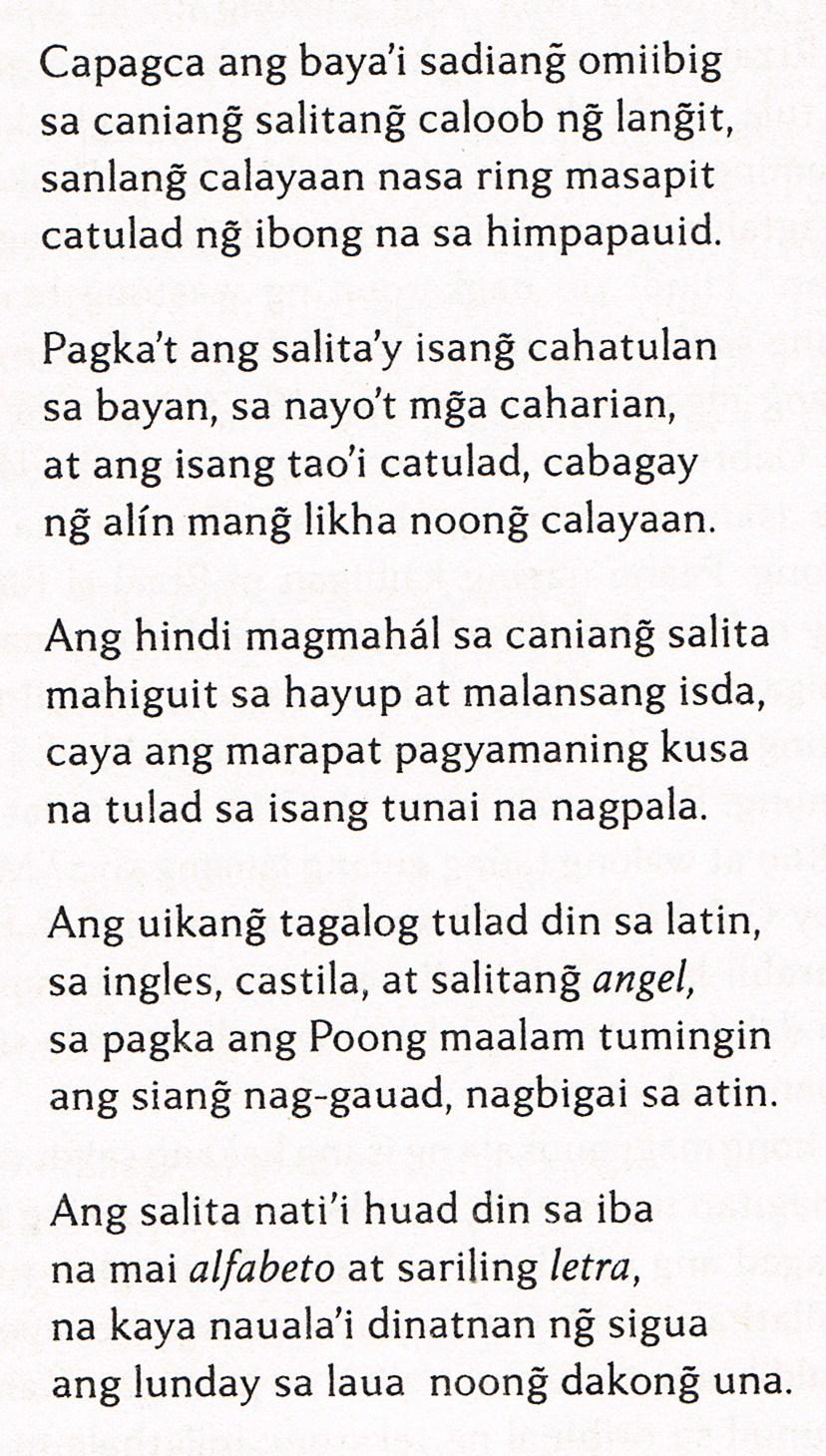 kailan nagsimula ang tula Kailan ba nagsimula ang salitang tayo 'diba noong magkakilala ang ikaw at ako kaya sa relasyon nating ito sana ay magbigayan tayo mga sinasabi ko raw ay puro.