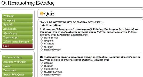 http://zunal.com/quiz.php?w=69769
