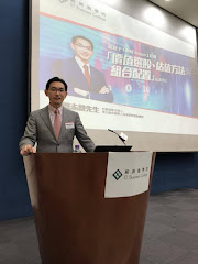 [紅猴 x 經濟商學院] 投資講座 (第四回) (Oct 2018)] 第四次合作完滿結束,300人付費出席,衷心多謝大家支持!