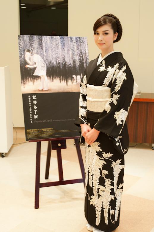 松井冬子の画像 p1_38