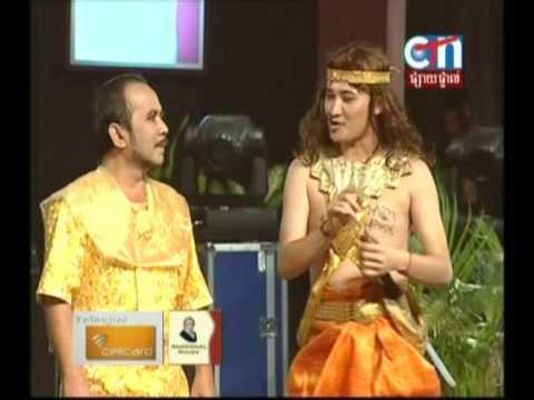 KrayThong-Charavan