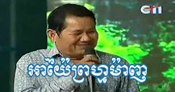 [ Ayai Khmer ] Khmer comedy 11,April,2014 YouTube - Comedy, Khmer Comedy, Prum Manh, Ayai Khmer