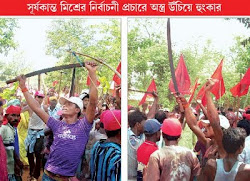 CPM MINISTER's ELECTION CAMPAIGN
