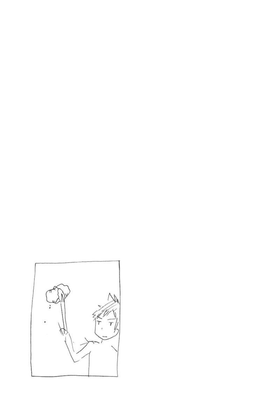 Minami-ke - Chapter 136