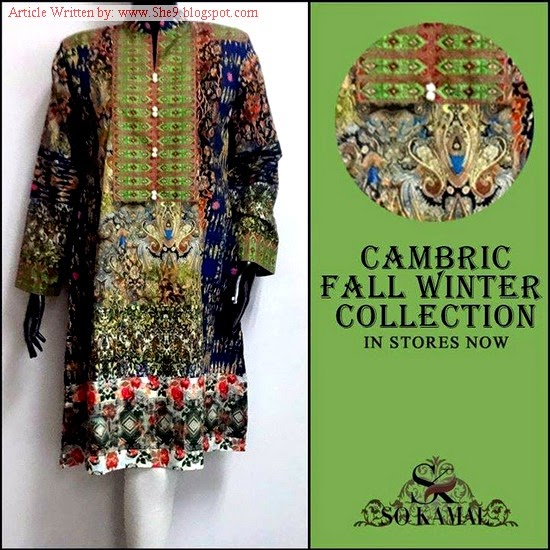 SoKamal Cambric Collection 2014-2015