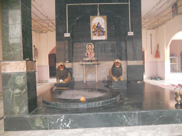 Shabar Mantra Vidya Spiritual Practice Place