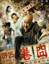 Lost In Hong Kong | Bmovies