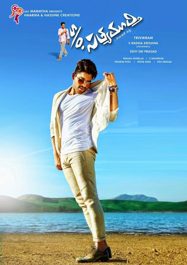Allu Arjun S/O Satya Murthy Telugu movie songs download