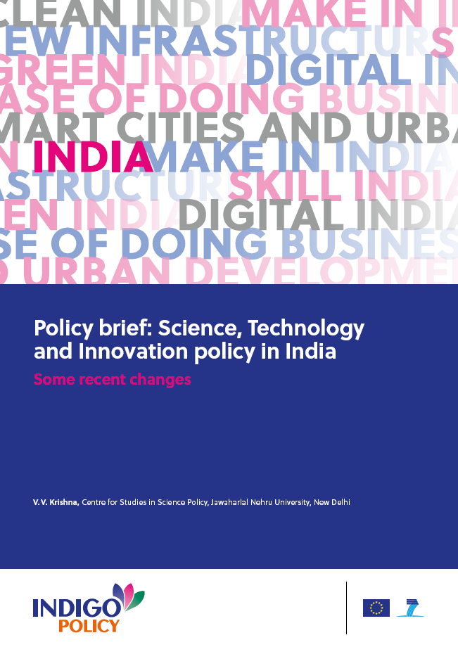 essay about science technology and innovation 3 science, technology and innovation for sustainable development in the global partnership for development beyond 2015 a post-2015 agenda for development: ensuring.