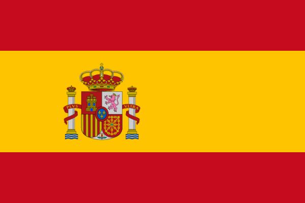 Ιστολόγιο για την ισπανική γλώσσα