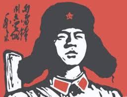 Diario Selecto de Lei Feng