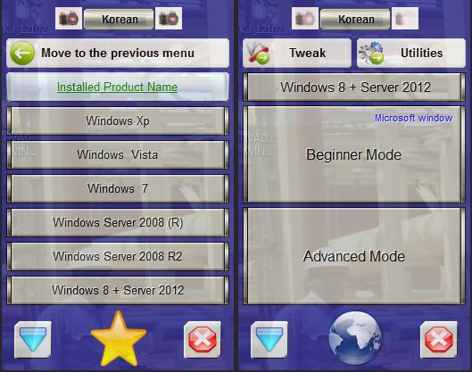Скачать Кряк Для Активации Windows Xp Sp2