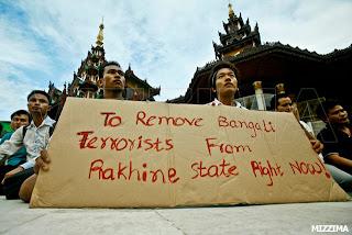 ျမစ္ကို အလ်ားလိုက္ကူးခိုင္းထားခံရေသာ စံုစမ္းစစ္ေဆးေရး ေကာ္မရွင္ (Aung Htoo)