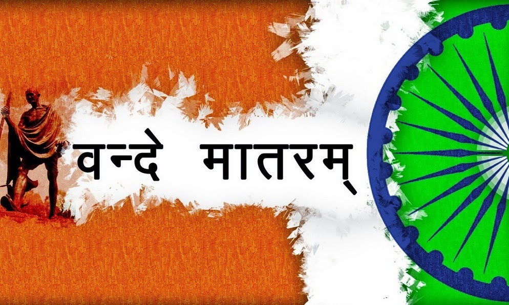 15th August Independence Day Wallpapers Pictures