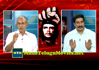 RK Mega Debate with B.V.Radgavulu