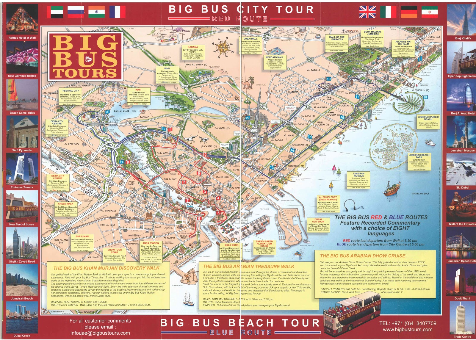 PZ C dubai map