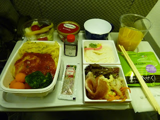 In Flight Meal on Japan Airlines