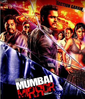 Watch Mumbai Mirror (2013) Hindi Movie Online
