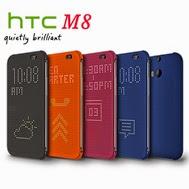 เคส-HTC-One-M8-รุ่น-เคส-Dot-View-(มี5สี)