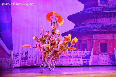 Chaoyang Acrobatic Show Bicycle Balance
