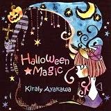 Halloween Magic / クラウ・ソラス(綾河キラリ)