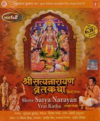 Shree Satya Narayan Vrat Katha Hindi Movie Watch Online