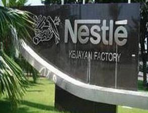 Lowongan kerja PT Nestle Indonesia Jakarta Pusat
