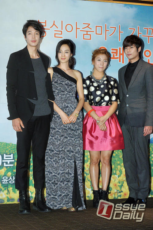 """[DRAMA] 23/08/2011 - Kim KyuJong @ """"Saving Mrs. Go BongShil"""" 15"""