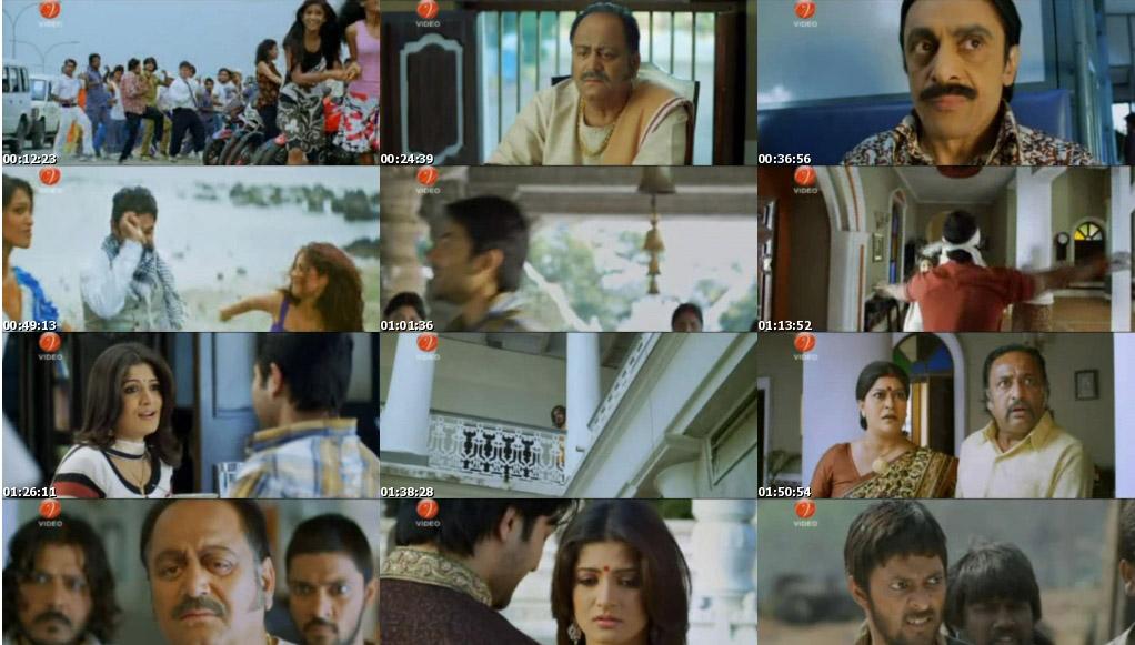 Faande Poriya Boga Kaande Re (2011) Movie Download VcdRip