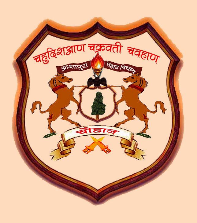 Rajput Logo Songara