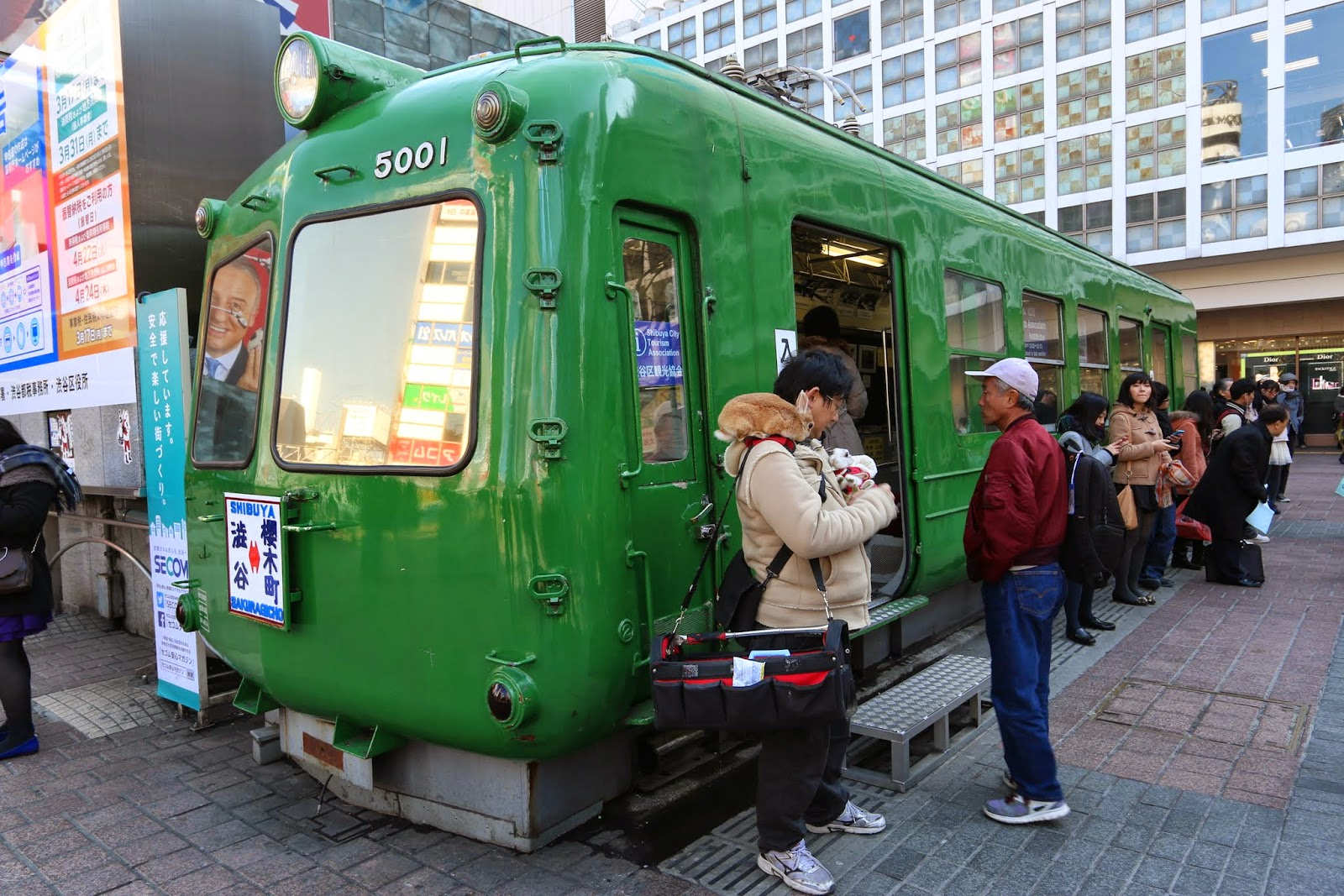 Shibuya Sakuragicho old train converted as a museum outside of Shibuya Station in Tokyo, Japan